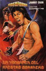La Venganza del Maestro Borracho (1982)