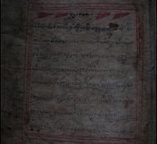 Kitab Ramayana