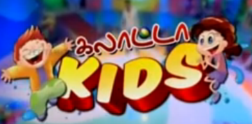 Galatta Kids : Episode 2 – April 27, 2014 Zee Tamil Tv Channel Program Show