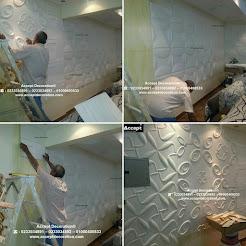 ديكور حوائط