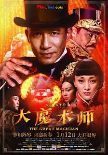 Phim Đại Ma Thuật Sư - The Great Magician [Vietsub] Online