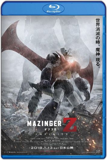mazinger-z-infinity-2017-hd-1080p-720p-p