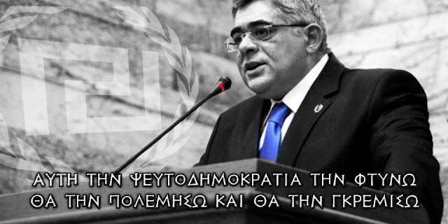 Δήλωση Ν. Γ. Μιχαλολιάκου για την μη πρόσκλησή του στο συμβούλιο πολιτικών αρχηγών