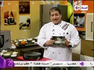 برنامج سفرة دايمه مع الشيف محمد فوزى حلقة السبت 31-8-2013