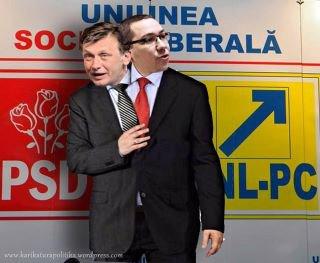 USL- PUTEREA UNITA !!!