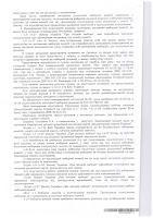 Постанова суду про незаконне видалення офіційного спостерігача з виборчої дільниці №631133 (тобольська, 46, школа №50 (Дзержинський район м. Харкова)