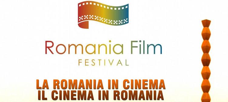 Romania Film Festival