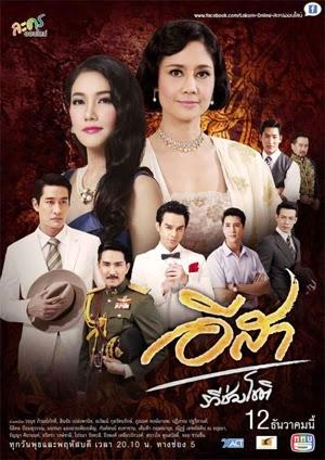 E-Sa 2014 poster