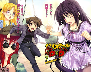 anime High School DxD
