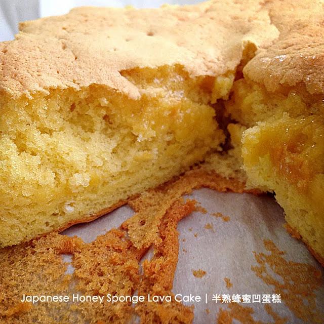 A Loaf We Deserve 半熟蜂蜜凹蛋糕 Japanese Honey Sponge Lava Cake