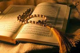 Keotentikan al-Qur'an