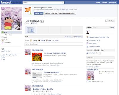 新 Facebook Page Preview