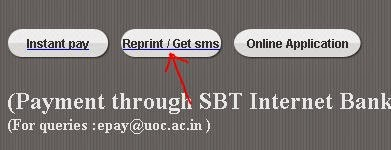 how to get sms calicut university fee payment