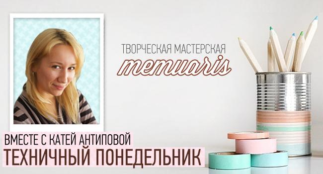 http://memuaris.blogspot.ru/2014/06/13.html