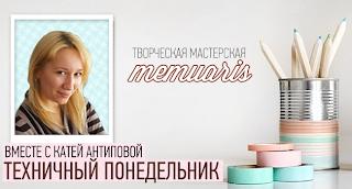 http://memuaris.blogspot.de/2015/12/23.html