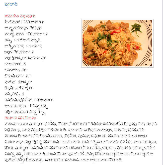 Non veg food recipes in telugu driveeapusedmotorhomefo indian kitchen recipes telugu vantalu chicken curries south indian dishes sweets forumfinder Image collections