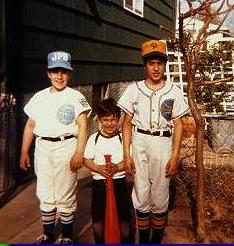Tommy Michael & Joey Mondello West Shore Little League uniforms
