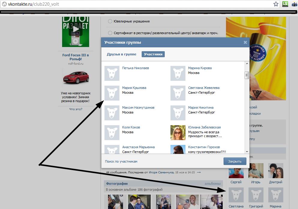 10 ботов «ВКонтакте», которые помогут полезно провести время и развлекут - Лайфхакер