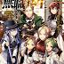 Mushoku Tensei: Isekai Ittara Honki Dasu [Light Novel]