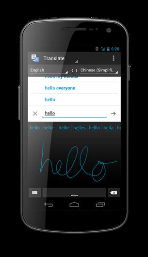 Android Handwriting