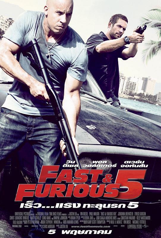 Fast Furious 5 ����..�ç ���عá 5