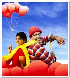 Pulliman 2010 Tamil Dubbed Movie Watch Online