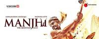 Manjhi - The Mountain Man Highly Compressed Bollywood Movie Download
