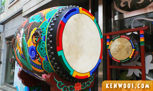 seoul korean drum