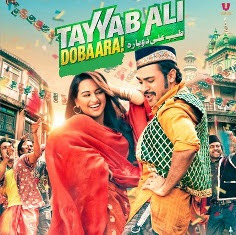 Tayyab Ali Lyrics - OUATIMD