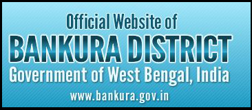 Mid Day Meal Data Entry Operator-DEO job in Bankura CMDMP Joypur Block January 2015