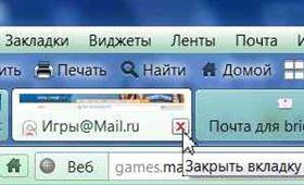Безопастный веб-серфинг в Opera