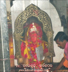Maa Sureswari