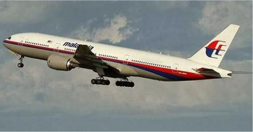 New Mystery Surrounding Flight MH370 Is Forcing Investigators To Get Involved
