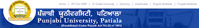 Punjabi University 2013 Datesheet