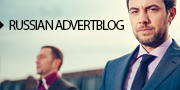 AdvertBlog