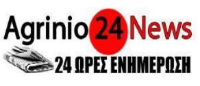 Agrinio24news