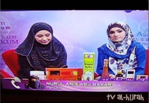 Temuramah TV al-Hijrah