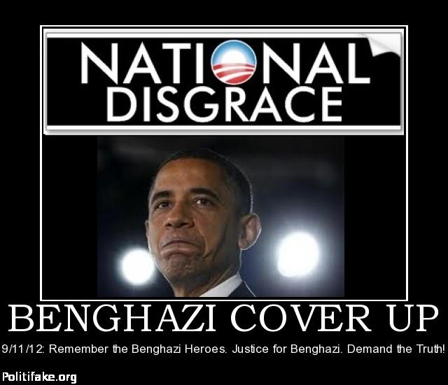 http://4.bp.blogspot.com/-gN3rdd5EfKE/UYiUwJsJHpI/AAAAAAAAz4k/TYFuk7WwMwc/s1600/benghazi-cover-battaile-politics-1352882088.jpg