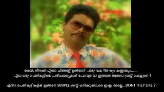 "simple dress "" - Jagatheesh - Evergreen malayalam comedy dialogues"