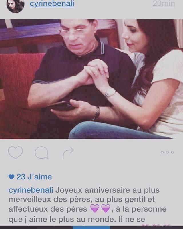 صورة جديدة للرئيس  بن علي تنشرها إبنته سيرين بمناسبة عيد ميلاده 1