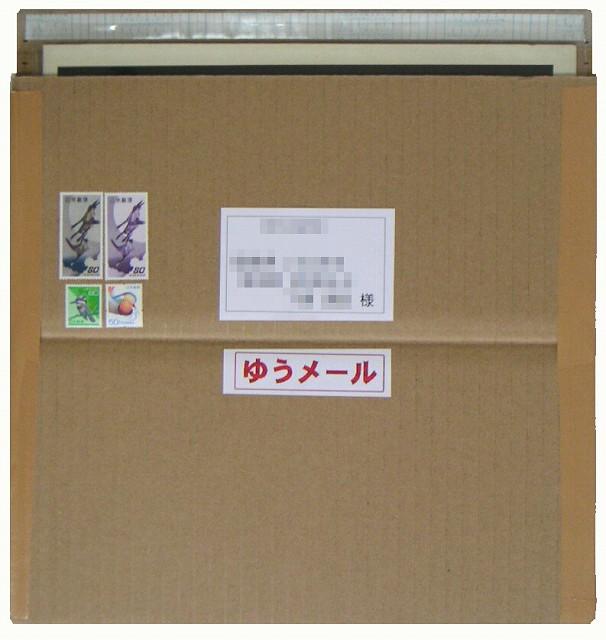 アナログ・レコードの ... : 簡単な箱の折り方 : 折り方