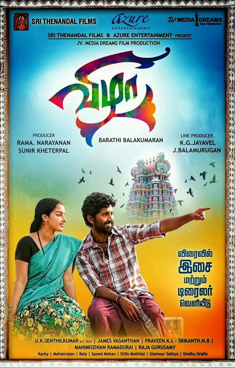 Jilla Full Movie Watch Online Hd Quality