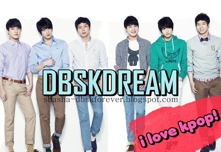 Dbsk dream
