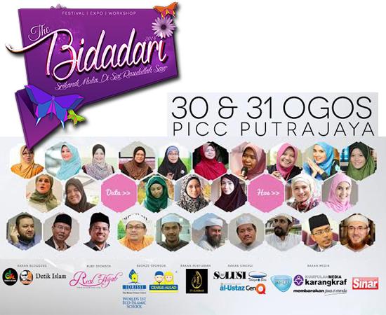 The Bidadari 2014 Puteri-Puteri Rasulullah S.A.W