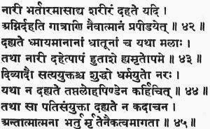 skanda purana in tamil pdf