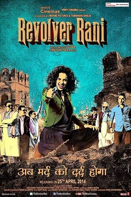 Watch Revolver Rani (2014) Non Retail DVDRip Hindi Movie Watch Online Free Download