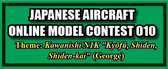 Arawasi Contest 010