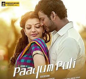 Watch Paayum Puli (2015) Full Audio Songs Mp3 Jukebox Vevo 320Kbps Video Songs With Lyrics Youtube HD Watch Online Free Download