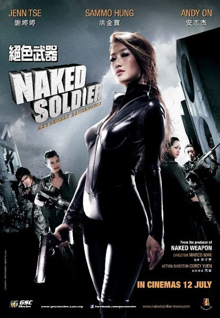 the movie naked soldier