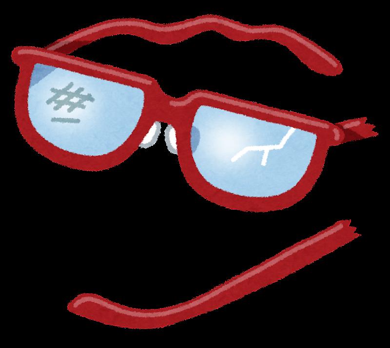 壊れたメガネのイラスト | 無料 ... : 年賀状 2015 無料 フレーム : 年賀状